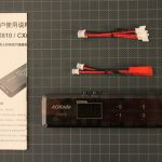 Review: AOKoda CX610 1S LiPo Charger